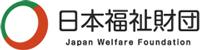 日本福祉財団