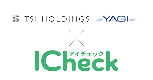 ICheck_資本業務提携による増資を実現